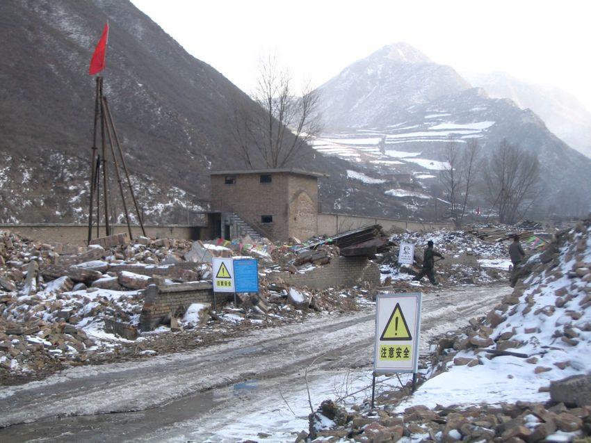 甘肃京兰水泥有限公司一期生产线工程勘察 2012-11-12
