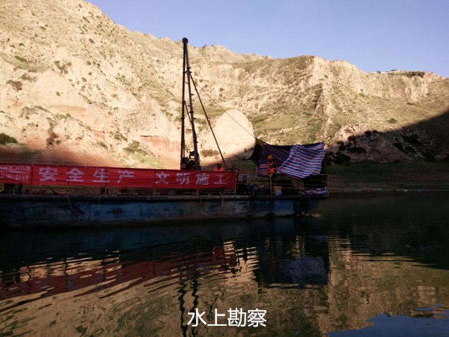 临大高速试验段刘家峡水上钻探 2016-11-17
